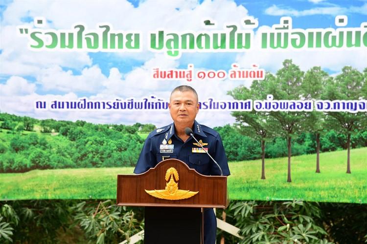 กิจกรรมปลูกต้นไม้และปลูกป่าเฉลิมพระเกียรติ เนื่องในโอกาสมหามงคลพระราชพิธีบรมราชาภิเษก ภายใต้ชื่อ