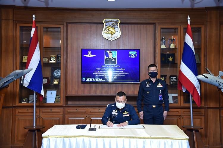ประธานคณะที่ปรึกษากองทัพอากาศ ตรวจเยี่ยมการจัดสวัสดิการกองบิน ๗ และกิจการสวนปาล์มน้ำมันวันทนากองทัพอากาศ (หัวเตย)